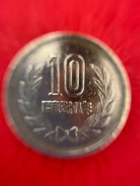 10円硬貨を磨いてみました。